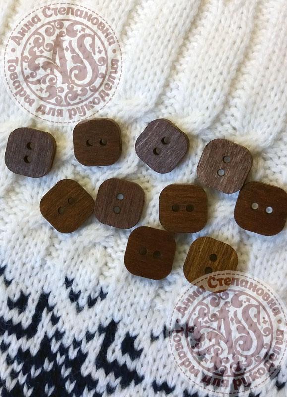 Пуговицы деревянные Квадрат коричневые