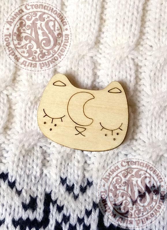 Заготовка для значка «Лунный кот»