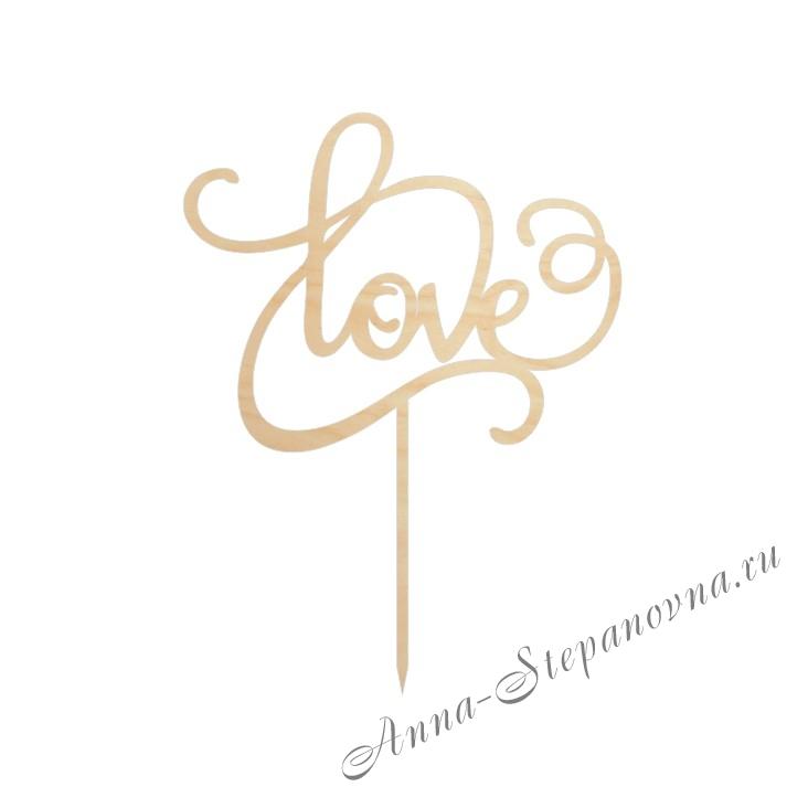 Топпер «Love»