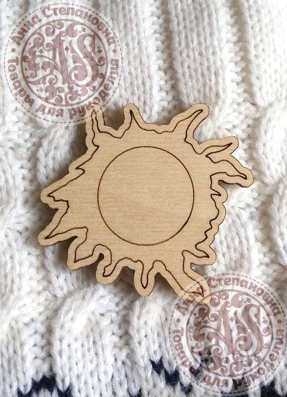 Заготовка деревянного значка «Солнце»