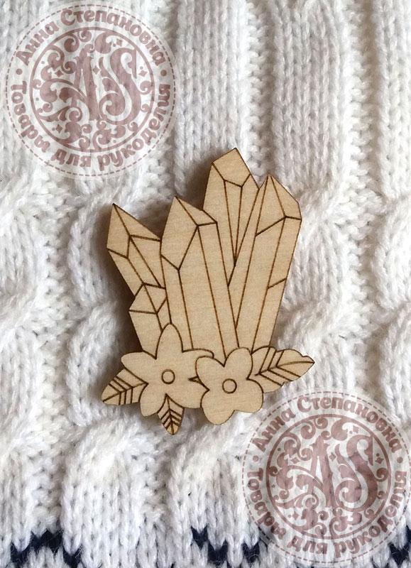 Заготовка деревянного значка «Кристаллы»