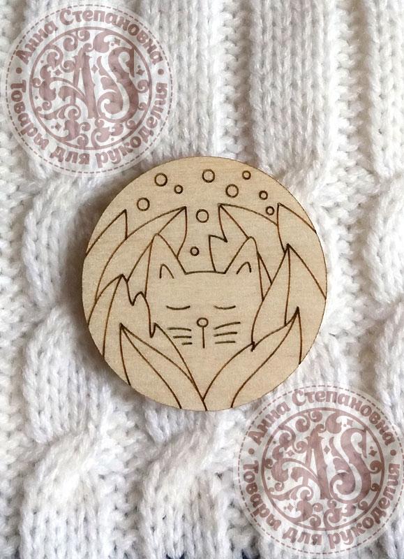 Заготовка деревянного значка «Кот под звездами»