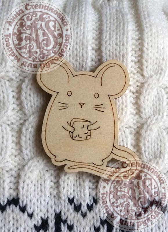 Заготовка деревянного значка «Мышь»