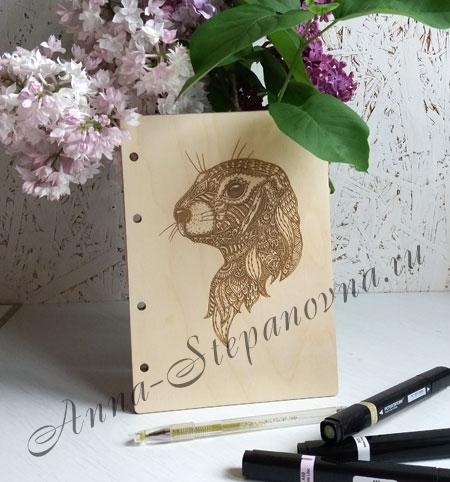 Деревянная обложка «Выразительный взгляд» для блокнота