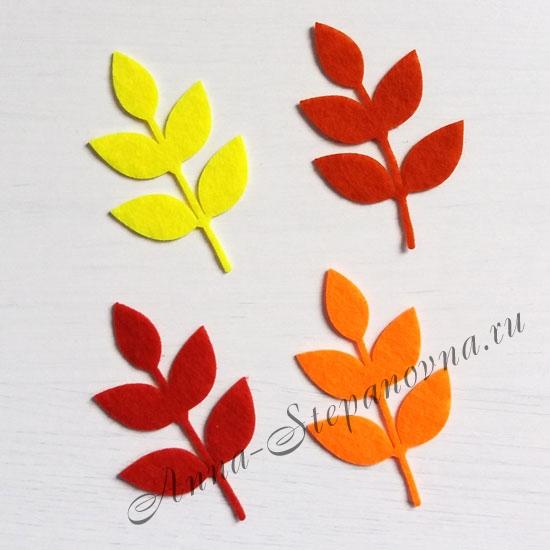 Набор листьев из фетра, осенние