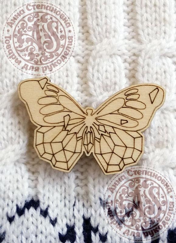 Заготовка «Осколки. Бабочка» значок