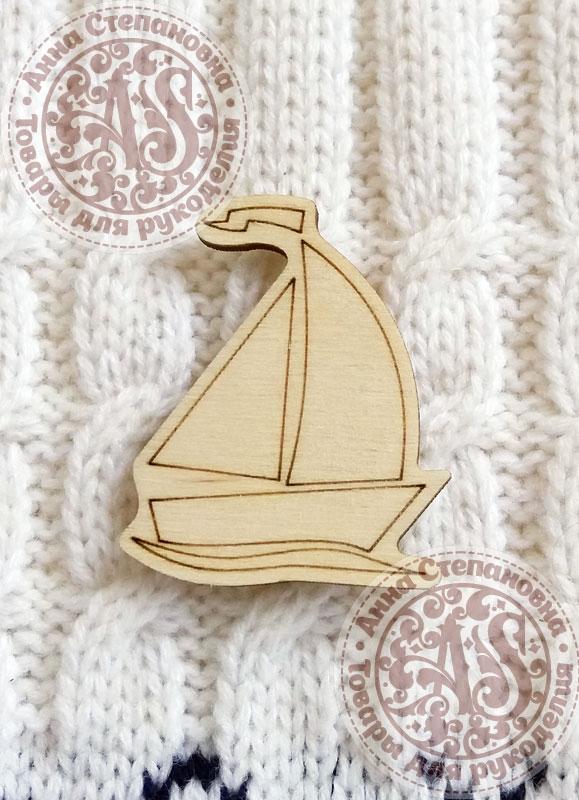 Заготовка «Кораблик» значок