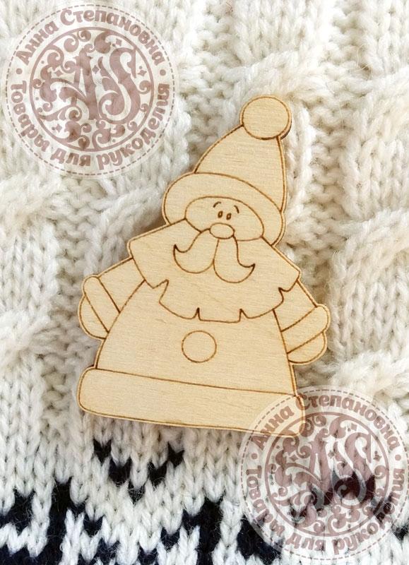 Заготовка «Дедушка Мороз» значок