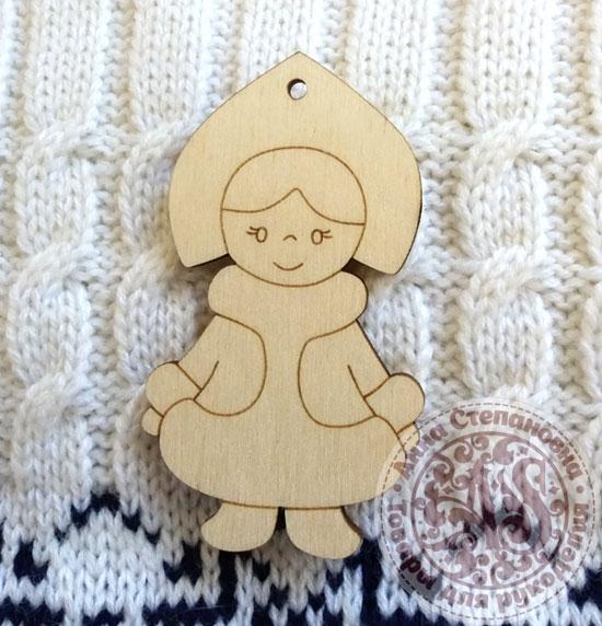 Деревянная ёлочная игрушка Снегурочка
