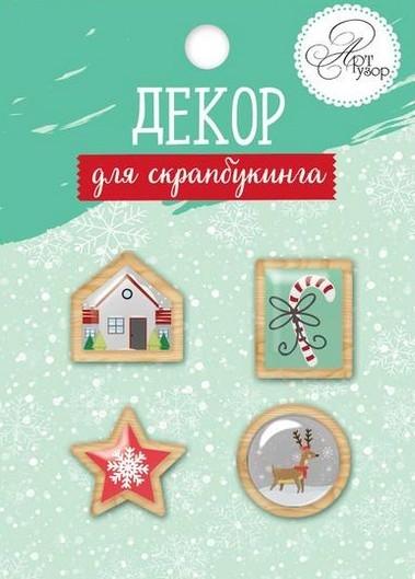 Набор деревянных фишек Зимние радости