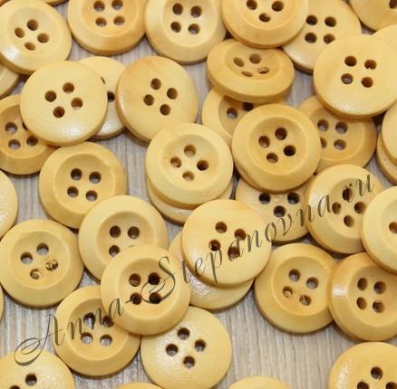 Пуговицы деревянные круглые натуральные
