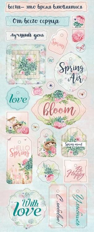 Чипборд с печатью «Дыхание весны»