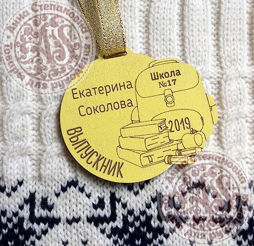 Медали на выпускной №1