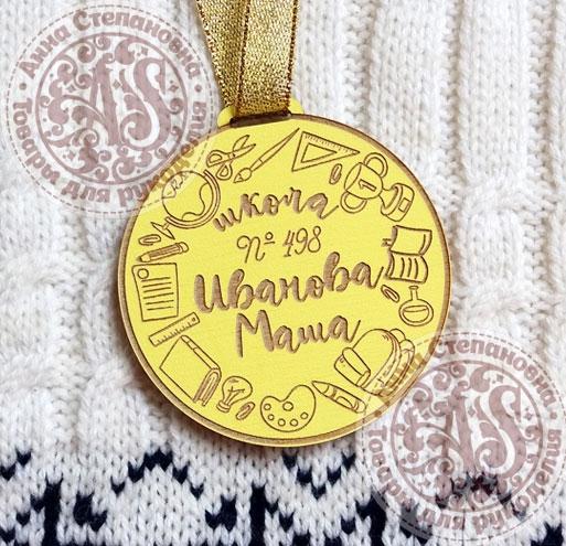 Медали на выпускной №3