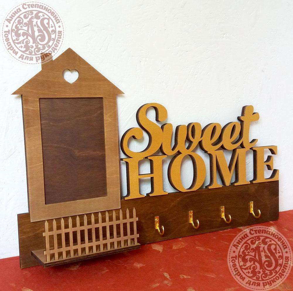 Ключница Sweet Home с полочкой