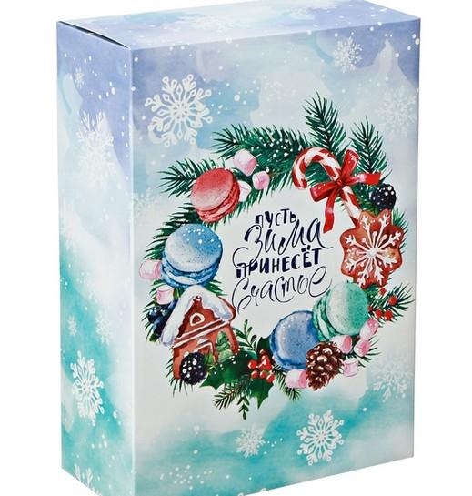 Коробка сборная «Зима принесёт счастье»
