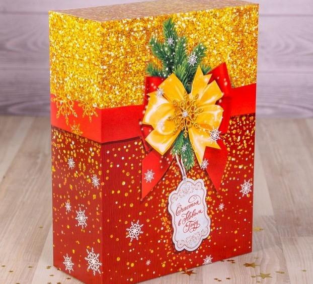 Коробка сборная «Сверкающий Новый год»