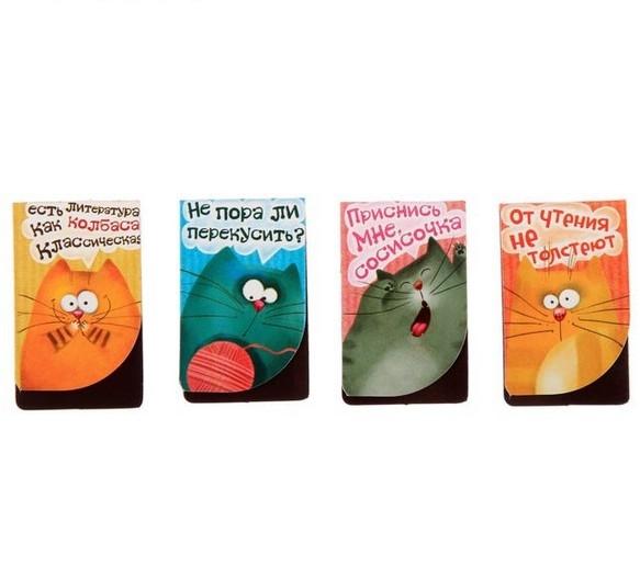 Набор магнитных закладок «Любознательные коты»
