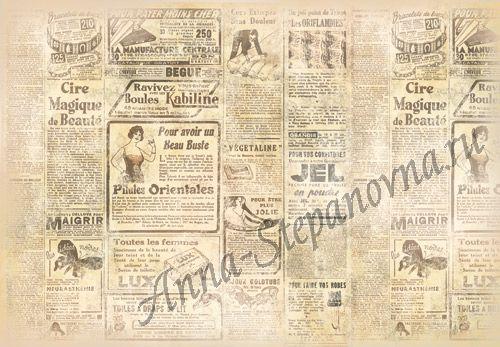 Бумага рисовая для декупажа Газета