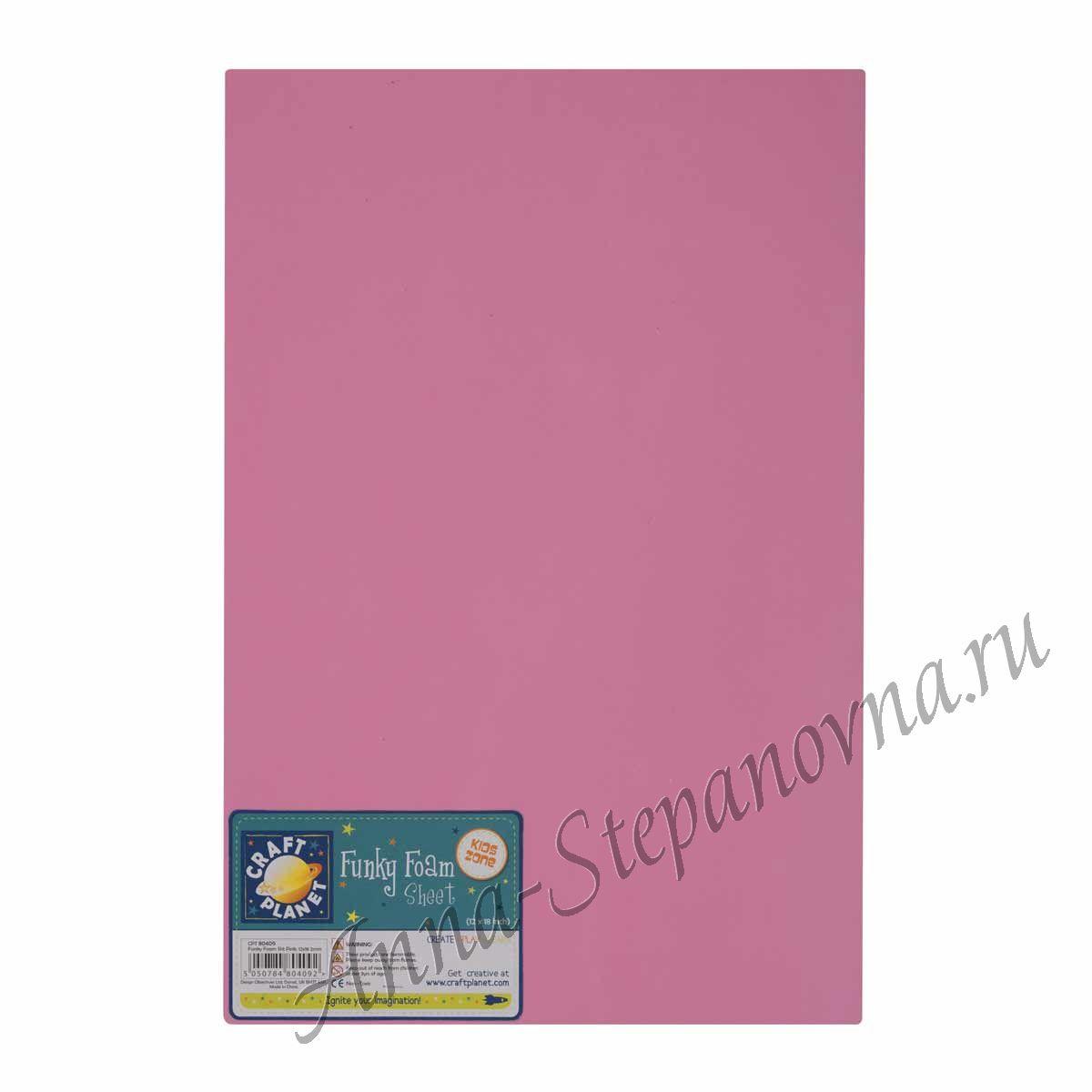 Пенобумага craft foam розовая