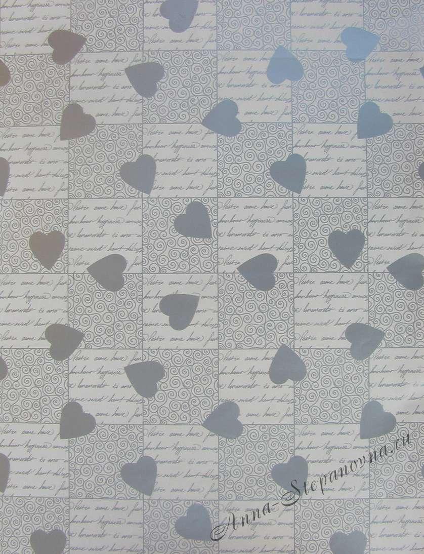 Набор бумаги подарочной «Серебряное вдохновение»