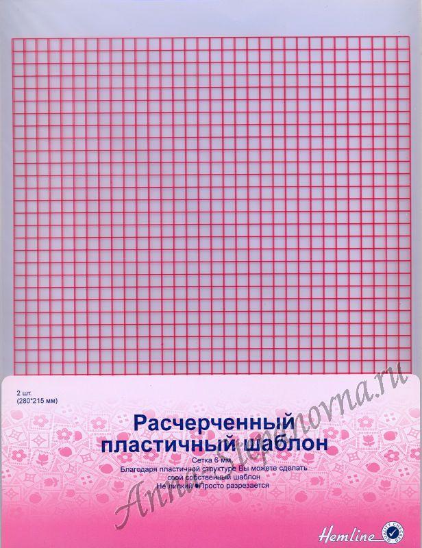 Материал для вырезания трафарета с сеткой