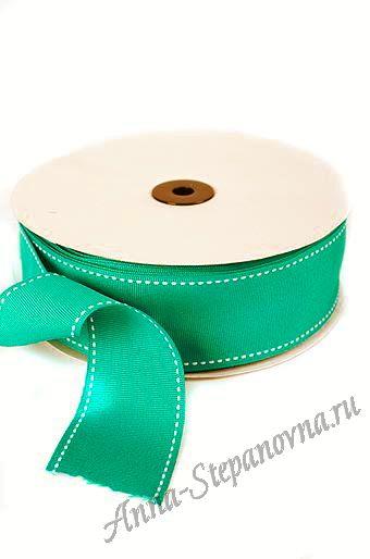 Лента репсовая простроченная зеленая