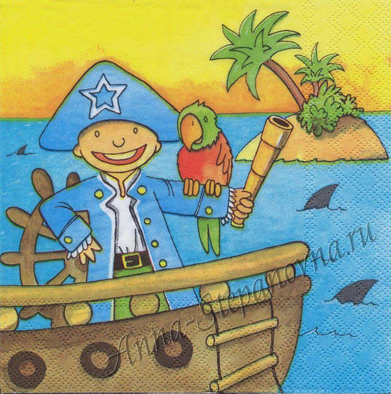 Салфетка для декупажа «Пиратские истории»