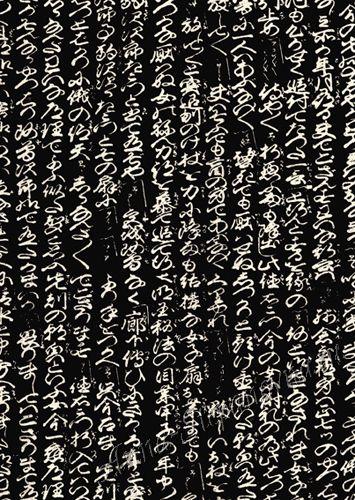 Большая карта для декупажа «Иероглифы на черном»