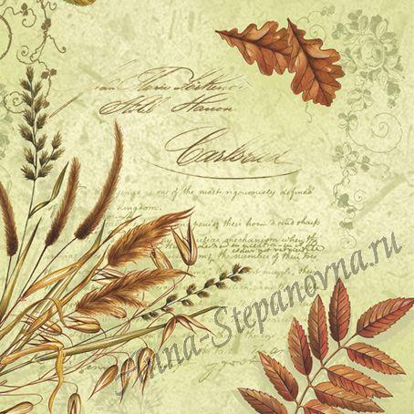 Салфетка  «Осенний ноктюрн 2» №347