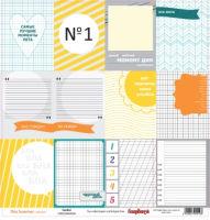 Бумага «Это лето. Карточки 2»