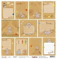Бумага «Басик. Карточки 2»