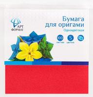 Бумага для оригами 10 х 10 см.