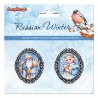 Набор металлических рамочек «Дед мороз и снегурочка»