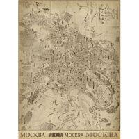 Рисовая бумага «План Москвы»