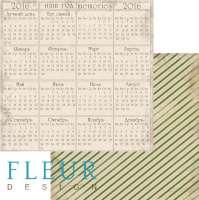 Бумага «Календарь 2017 Новогодняя ночь»