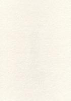 Фетр «Белый» для рукоделия