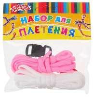 Набор плетения из паракорда №2