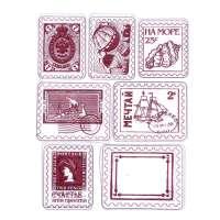 Набор штампов «Морские плашки»