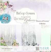Набор бумаги «Цветы Прованса» мини