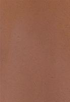 Кардсток текстурированный коричневый