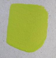 Краска «Груша. Желто-зеленый» акриловая