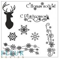 Набор штампов «Рождество»