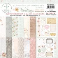 Набор бумаги «Wedding» мини