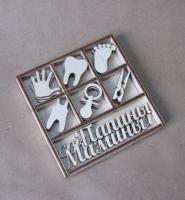 Набор «Мамины и Папины сокровища» элементы из дерева
