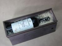 Короб для вина простой S1 Заготовка тонированная