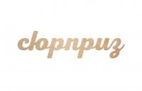 Чипборд «Сюрприз» из фанеры
