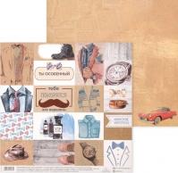 Бумага Карточки «Мужские интересы»