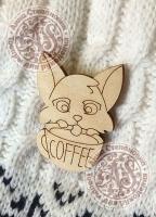 Заготовка «Я люблю кофе» значок