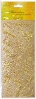 Наклейка контурная «Малыш» золотая